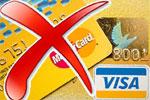 Причины отказа в кредитовании