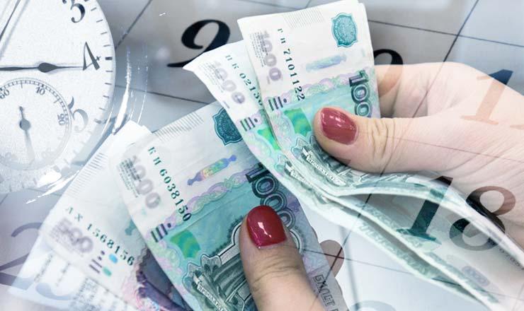 Имеет ли банк право самостоятельно менять дату регулярных платежей?