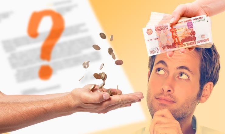 Что выгоднее для заемщика — один большой кредит или несколько мелких займов?