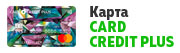 Кредит Европа Банк - кредитная карта CARD CREDIT PLUS