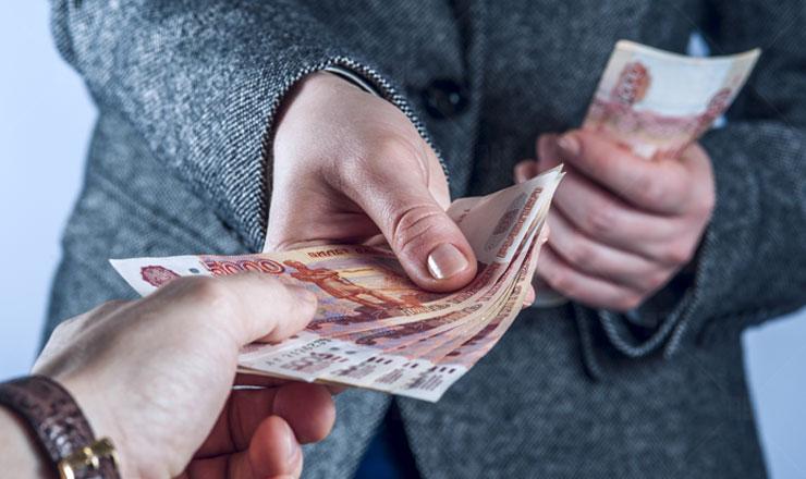 Изображение - Особенности полного досрочного погашения кредита dosrochnoe_pogashenie_kredita