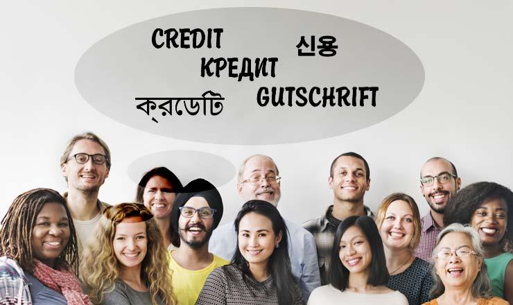 Как иностранцу оформить кредит в России?