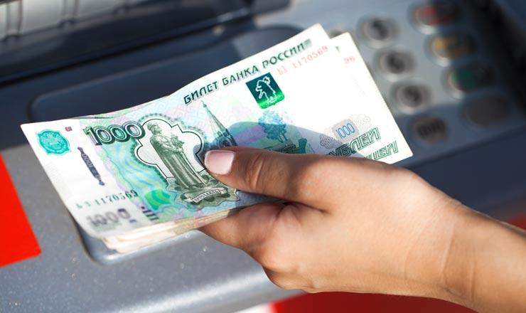 Как оформить кредит наличными?