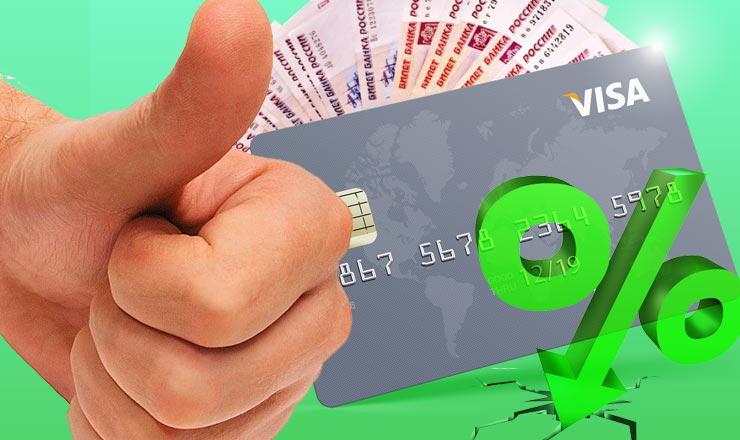 Как умело использовать кредитную карту, чтобы не задолжать деньги?