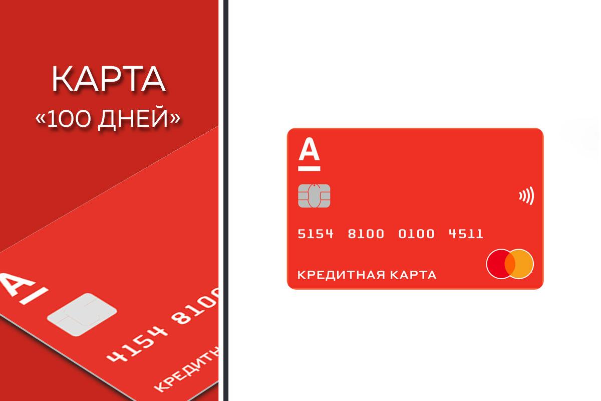 кредитный калькулятор онлайн газпромбанк потребительский кредит