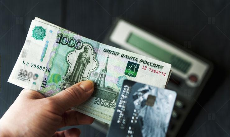 Как выгодно пользоваться кредитными картами: пять правил, о которых умалчивают банки