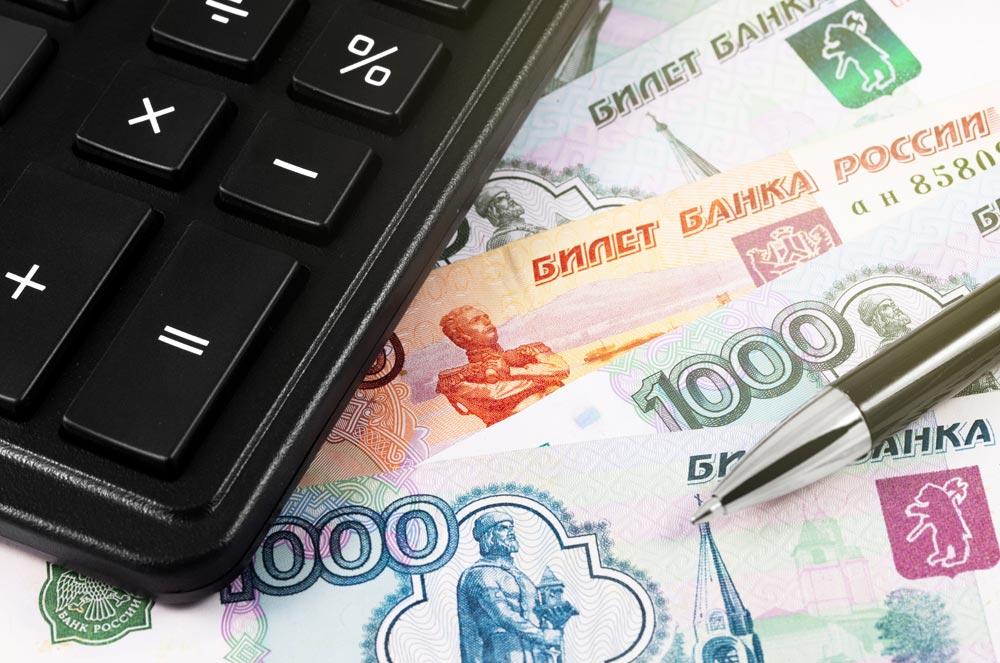 росбанк кредит наличными онлайн заявка нужно ли приезжать