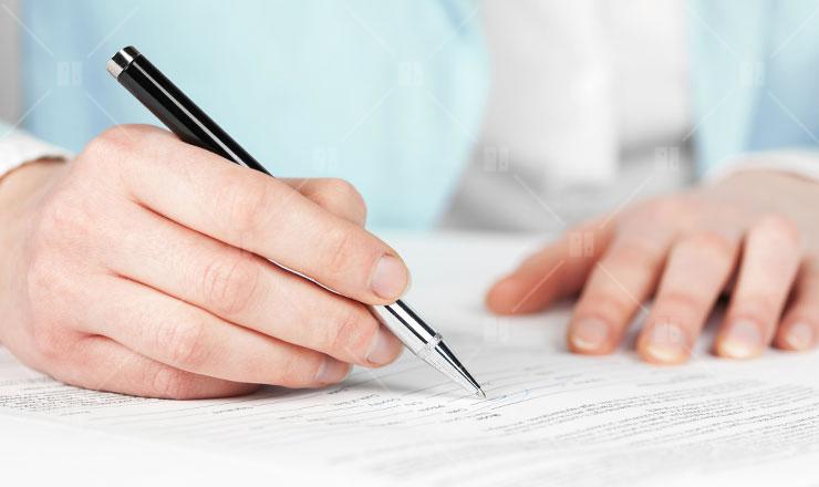 подать заявку на кредит без подтверждения дохода