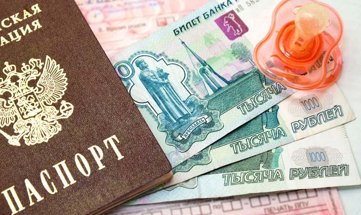 Кредит во время декретного отпуска