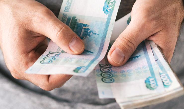 банк кредит деньги наличными