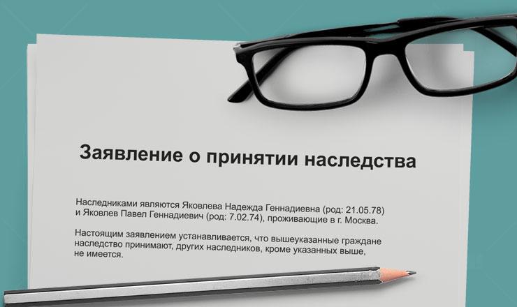 онлайн займ круглосуточно моментально казахстан