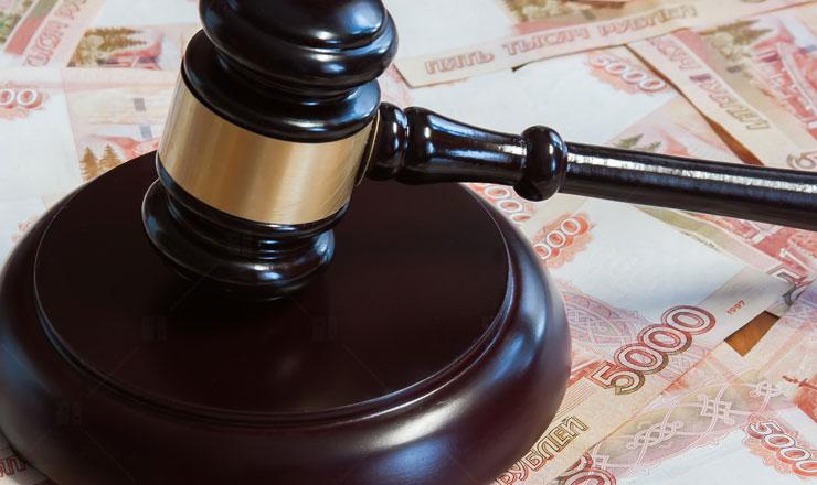Судебное разбирательство по кредиту