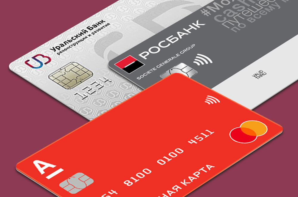 карты с максимальным льготным периодомдебет 91 2 кредит 01