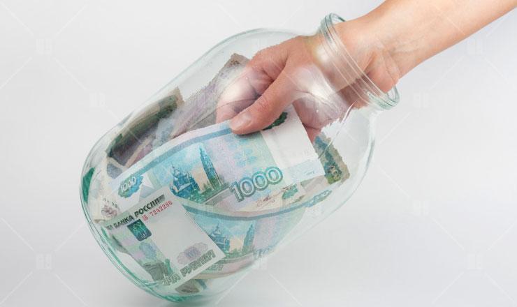 Кредит в Москве для всех россиян