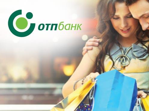 онлайн заявка на кредит в отп банке без справок и поручителей наличными