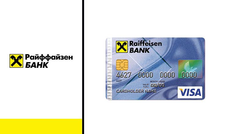 кредитная карта наличные без комиссии