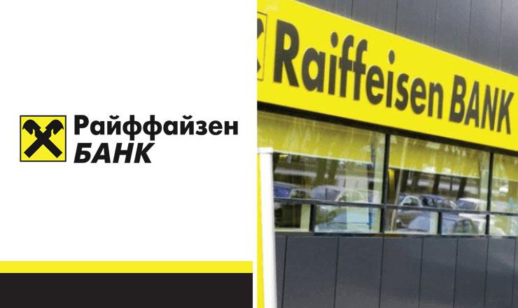 онлайн заявка московский кредитный банк