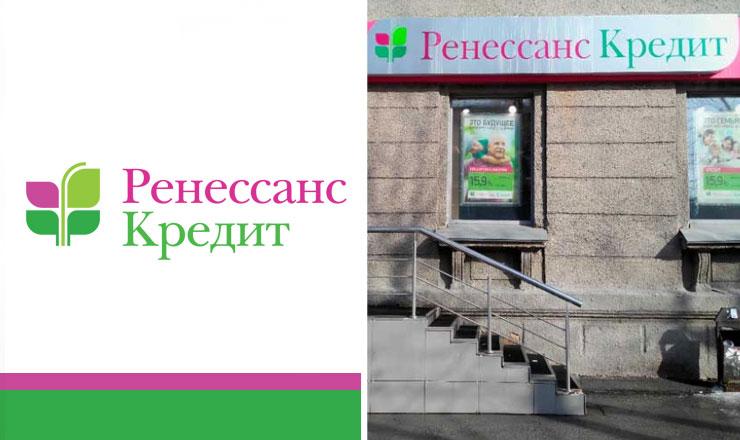 Где можно взять кредит наличными без справки о доходах в перми