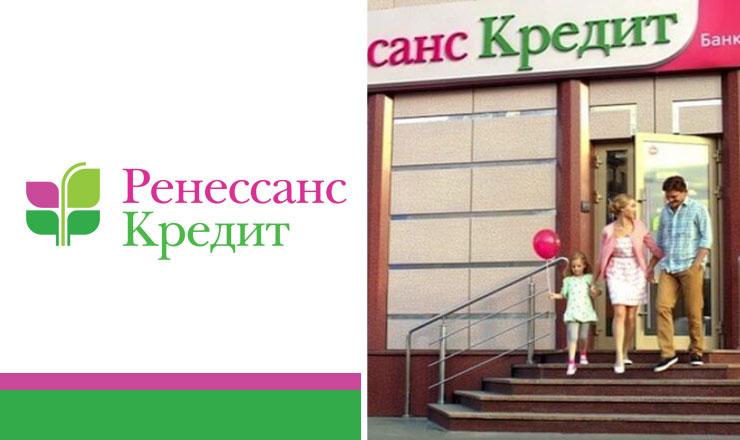 Брянск аэропорт расписание