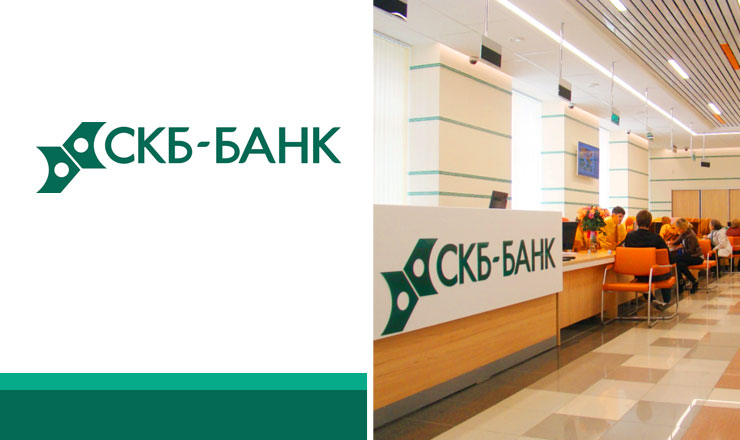 skb bank preview