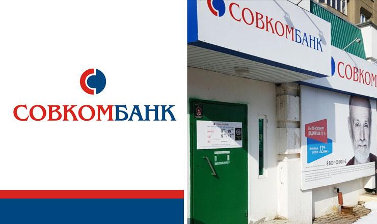 Банк зенит кредит под залог авто