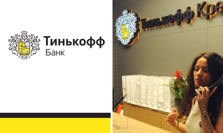 tinkoff bank preview