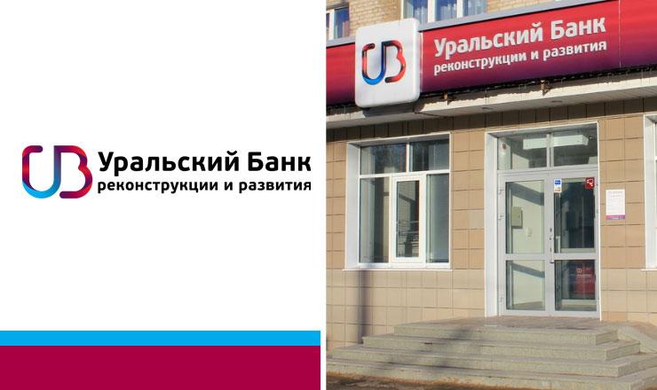 Какой банк даст кредит без отказа и справок безработным
