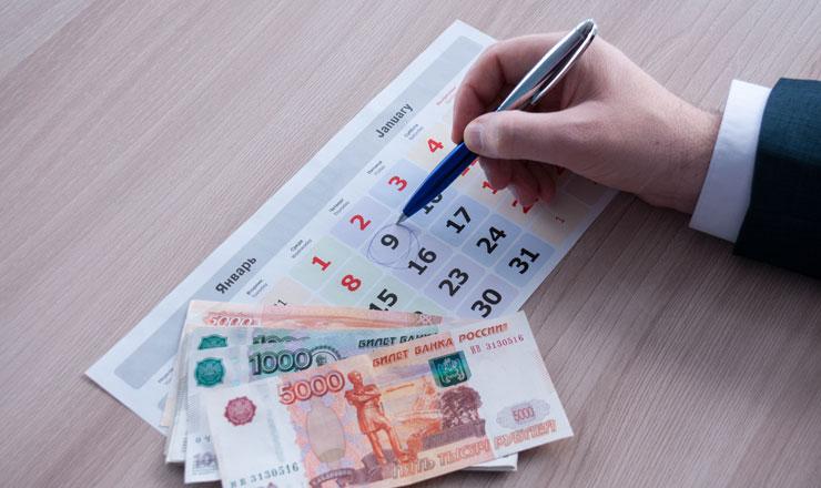 как снизить платеж по кредитукредит наличными в втб отзывы клиентов