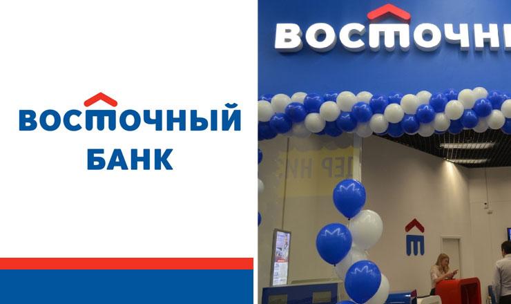 Взять займ капуста онлайн vzyat-zaym.su